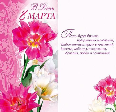 http://allhockey.ru/images/custom2/8_marta_01.jpg