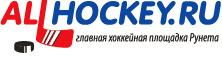 allhockey.ru