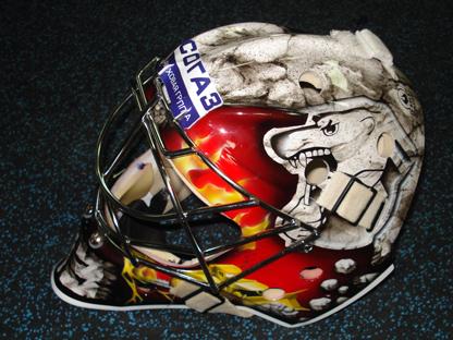 Проскуряков представил новый шлем [фото]: http://www.khl-transfer.ru/16465-traktor_proskurjakov_predstavil_novij_shlem_foto.html